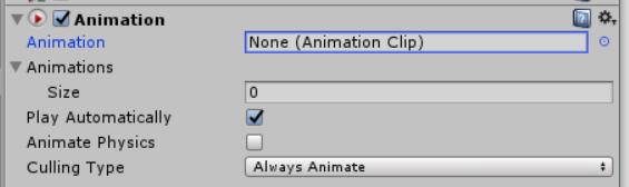 Unity-animation